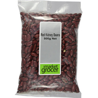 Red kidney Bean (500gm)